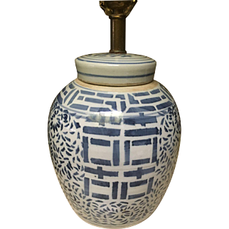 Chinese Double Happiness Ginger Jar Converted to Lamp