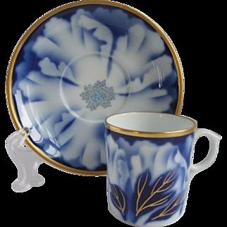 Fukagawa Japan Demitasse Cup and Saucer for Danbury Mint
