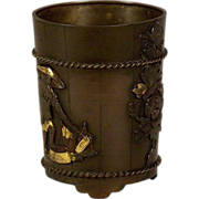 Aesthetic bronze and mixed metals Shakudo cup, Meiji period, Japan circa 1880