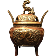 An Asian Bronze Incense Burner