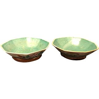 A Pair of Chinese Porcelain Famille Rose Dishes