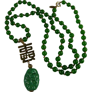 Miriam Haskell signed Emerald Green Glass Bead Chinese Symbol Necklace