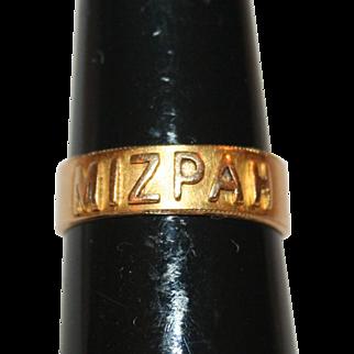 18kt Gold Sentimental Ring MIZPAH ~ The Lord Watch ~ c1880
