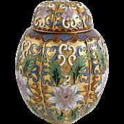"Cloisonne Chinese Enamel Gilded Lotus Vintage Motif Lidded Jar 4.25"""