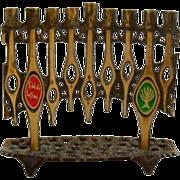 Vintage Israel Hen-Holon Brass Chanukiah Menorah