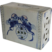 Intriguing Asian Porcelain Pillow Shaped Cricket Box or Censer