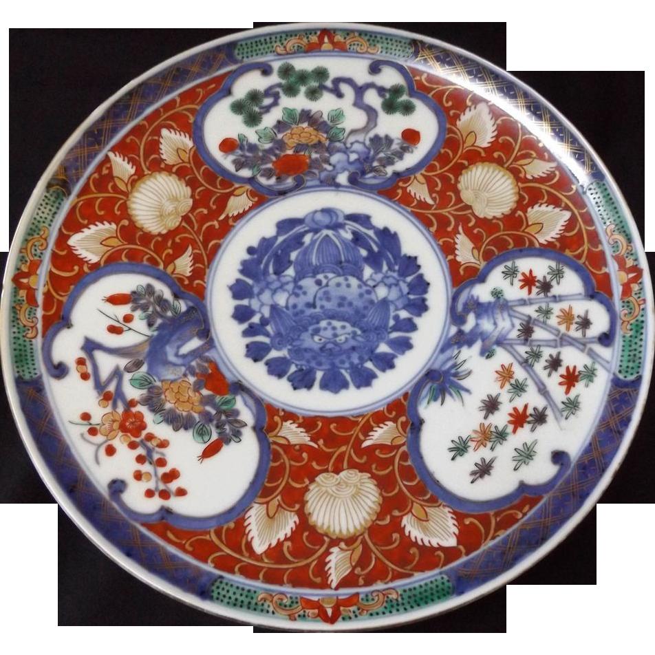 Chinese Porcelain Plates : Chinese porcelain wucai enamel jiajing mark plate from