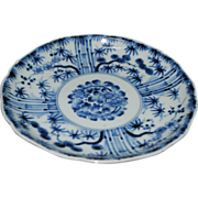 19th Century Japanese Arita Blue and White Plate