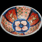 Late Edo Period Japanese Porcelain Kutani Bowl