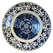 Kangxi Chinese Porcelain Blue & White Flat Rim Plate