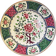 Famile Rose Yongzheng Style Chinese Porcelain Plate