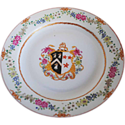 Qianlong Famile Rose Chinese Porcelain Armoral Plate