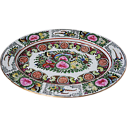 Chinese Porcelain Hand Painted Canton Serving Dish