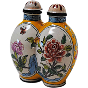 Mid 20th Century Double Cap Enameled Copper Snuff Bottle