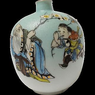 Chinese Republic Style Vase with Orange Peal Glaze