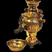Vintage Hammered Brass Samovar