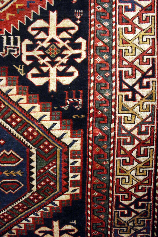 Antique Caucasian Shirvan Carpet From Savannahgalleries On