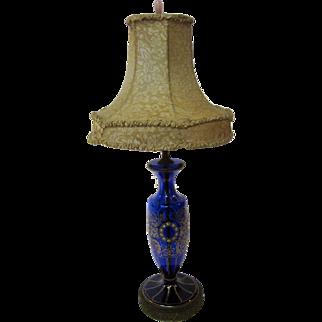 Moser Bohemian Cobalt Blue Art Glass Lamp