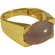 Modernist Pink Moonstone Oval Cabochon Cocktail Ring Solid 18K Yellow Gold