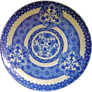 "Blue & White Oriental Platter/Shallow Bowl - 15"" Diameter - Birds - Flowers - Underglaze Blue"