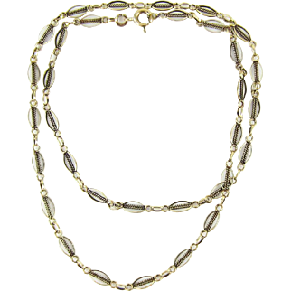 Vintage Fancy Link 9 Carat Gold Chain Necklace, Oval Shaped Filigree Links. 49.5 cm / 19.5 inches long, 5.25 grams.