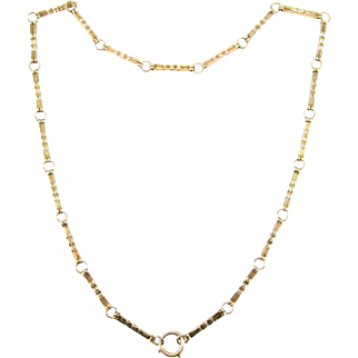 Vintage Book Chain, 9 Carat Gold Fancy Link Necklace with Oversized Bolt Clasp Charm Holder. Circa 1970s, 39.5 cm / 15.5 inches.