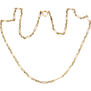 Antique 9 Carat Gold Chain, Fancy Oval & Knot Shaped Links. Late Victorian 1880s, 53.5 cm / 21 inches, 12.75 grams.