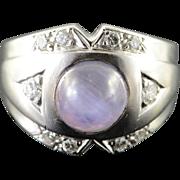 18K 2.00 Ctw Star Sapphire Diamond Ring Size 5.25 White Gold