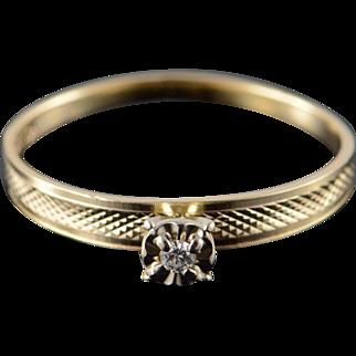 10K Genuine Diamond Inset Engagement Ring Size 11.5 Yellow Gold