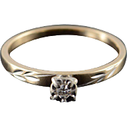 10K Genuine Diamond Engraved Vintage Engagement Ring Size 7.75 Yellow Gold
