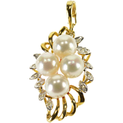14K Mikimoto 6.5mm Pearl Diamond Inset Cluster Pendant Yellow Gold  [QPQQ]