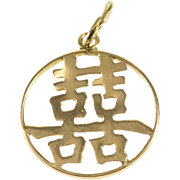 14K Round Chinese Character Medallion Charm/Pendant Yellow Gold  [QPQQ]