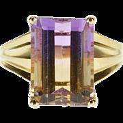 10K Emerald Cut Ametrine Ridged Design Statement Ring Size 7.75 Yellow Gold [QPQC]