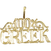 14K 100% Greek Letter Cut Out Word Greece Charm/Pendant Yellow Gold