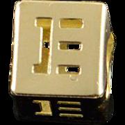14K Building Box 'E' Monogram Letter Initial Cut Out Charm/Pendant Yellow Gold