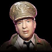 "Vintage Composition Ralph A. Freundlich ""General MacArthur"" Circa 1942"