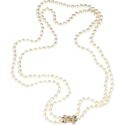 ON SALE South Sea Pearl Double Strand Necklace Diamond Clasp 14K Gold 1.50ctw 7.5-7.75mm 32""