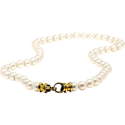 """Estate Cultured Pearl Necklace Strand in 14kt Yellow Gold 7-7.5mm 18.5"""""""