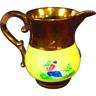 """4"""" Unusual Copper Lusterware Pitcher Yellow Woman Reading Book AS IS"""