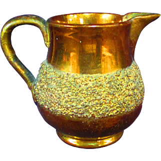 """3.25"""" Copper Lusterware Pitcher Pebbled Band AS IS"""