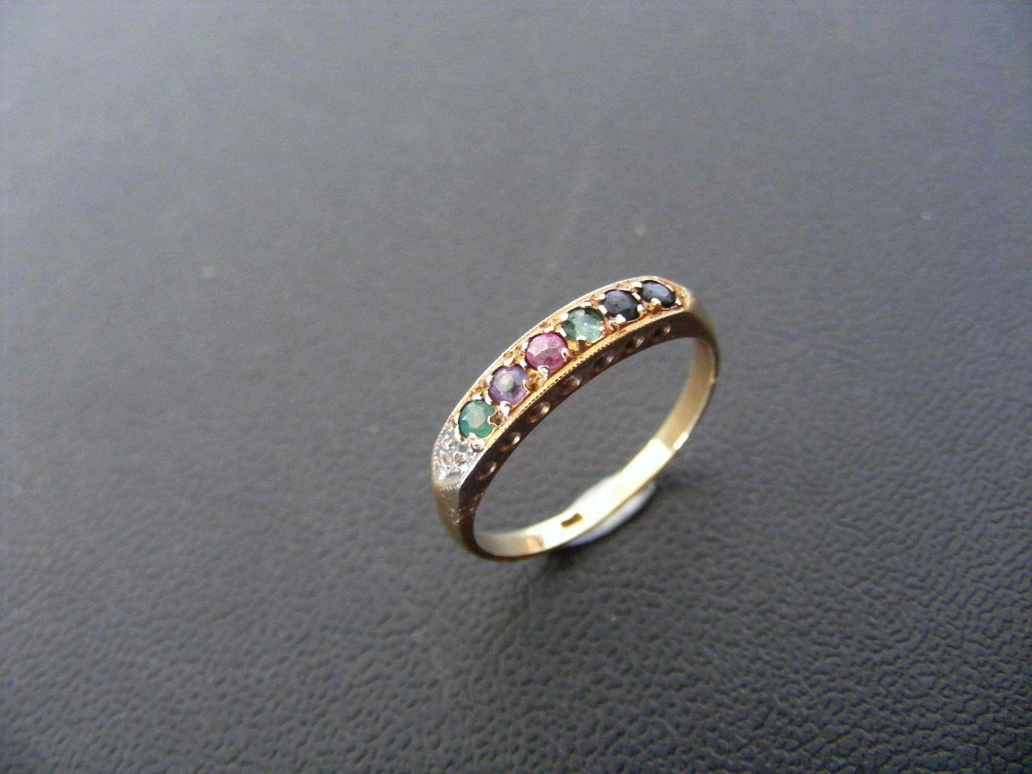 vintage dearest ring from charlottelord on ruby