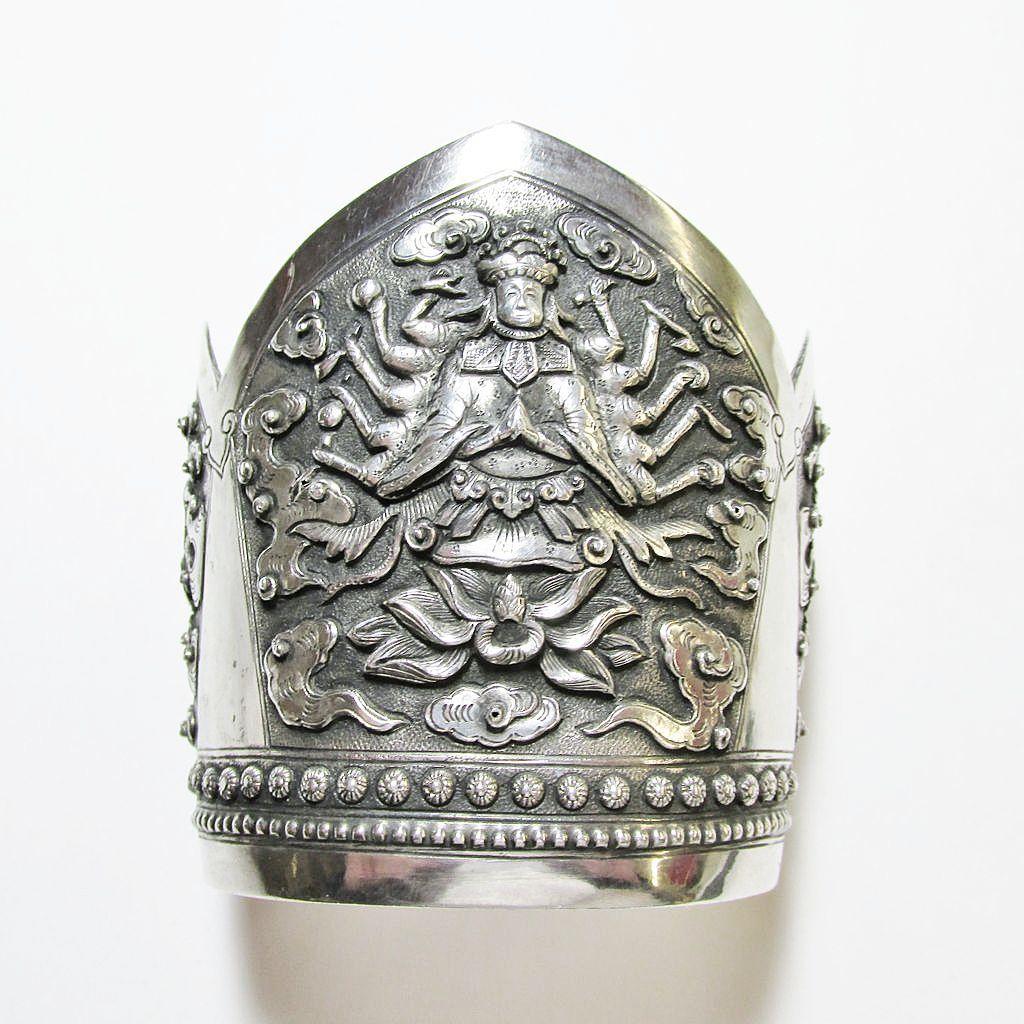 Vintage Oriental Cuff