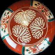 Japanese Vintage Inuyama 犬山 Ware Porcelain Kogo or Lidded Box of the Famous Tokugawa Shogunate Crest