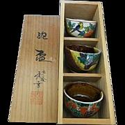Japanese Vintage Set of Three Styles Kutani Porcelain Sake Cups  by Master PotterToen Kutani - 陶園九谷