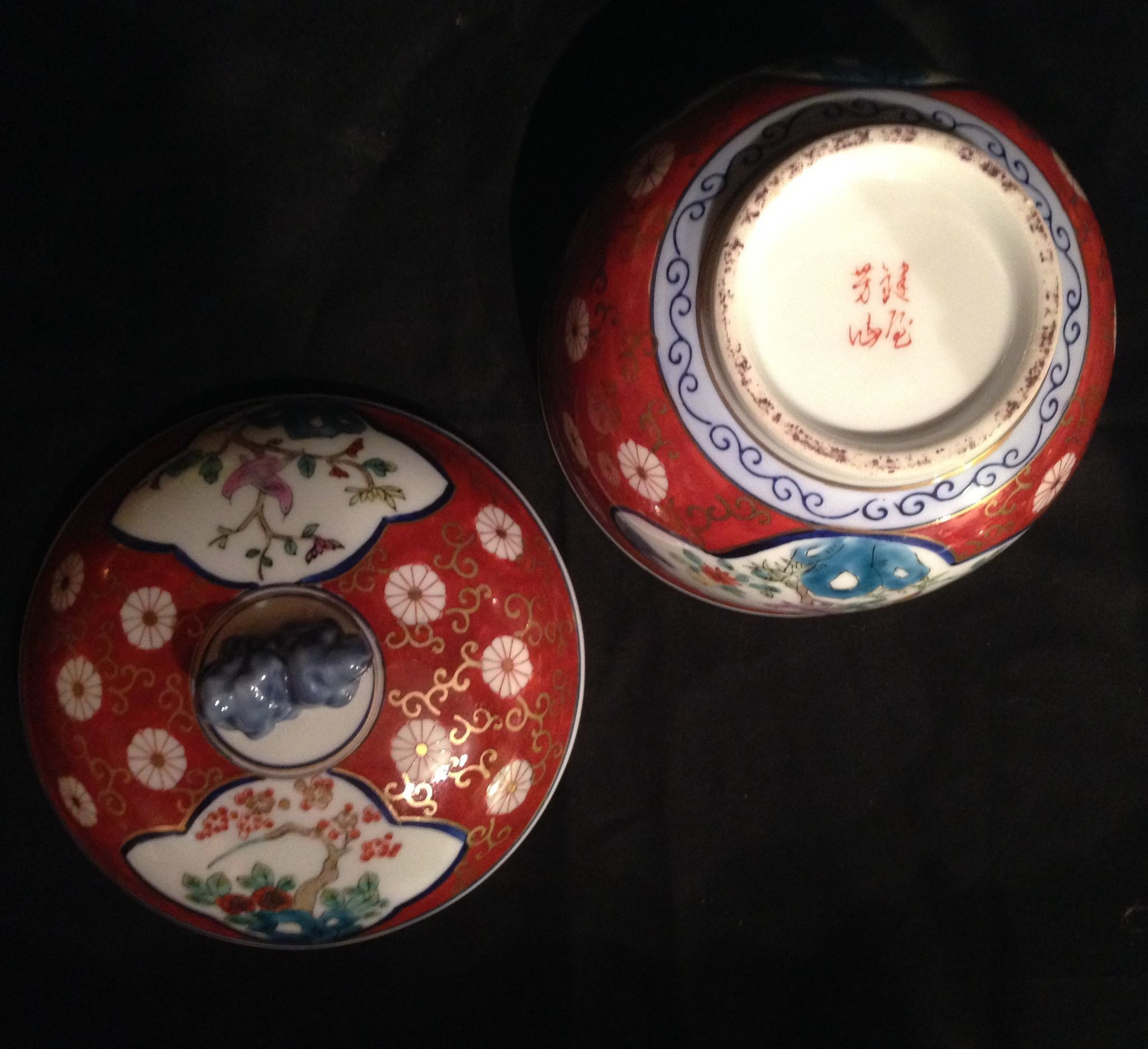 arita asian personals Favorite this post may 28 fukagama arita hand painted china gold  favorite this post may 26 vintage asian coffee table and two end tables pic map hide this.
