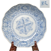 Japanese Antique ko-Imari  伊万里 Blue and White Porcelain Bowl in Sen-gaki Design