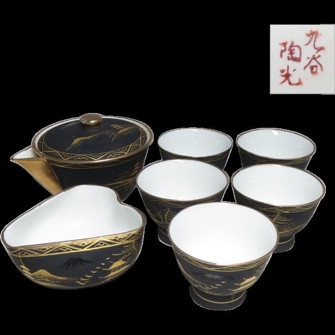 Japanese Vintage Kutani 九谷  Porcelain Damashin-Sansui Style Gold on Black Tea Pot Set by Touko 陶光