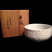 Japanese Vintage  出石焼  Izushi PorcelainTea Bowl by Famous Modern Potter 永沢永信 Eishin Nagasawa