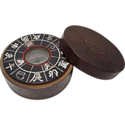 Antique Japanese Hand Held  方位磁針 Hoijishin (Compass) in a Wood Case, Lacquered, Inlaid and Marked