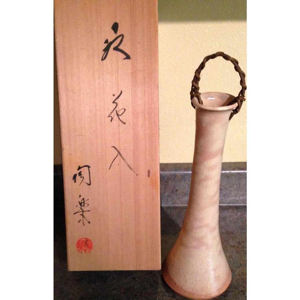 Japanese Hagi Ware Pottery Pink Hanging Flower Bud Vase by Potter Umeda Tōraku 梅田 陶楽